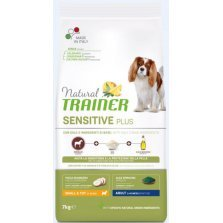 Trainer Natural Sensitive Plus Adult Mini Horse (Arkliena) 2 kg